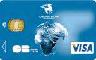 carte-visa-internationale_sans-contact