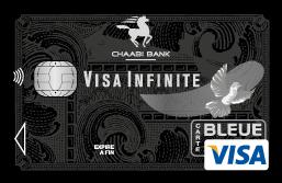 carte_visa_infinite_sans-contact